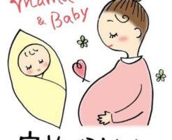 年賀状で出産報告