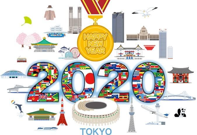 2020年は東京オリンピックの年賀状で!売り切れる前にゲットせよ!