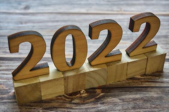 2022年の年賀状ランキング~値段が安い業者&人気ソフトを比較!