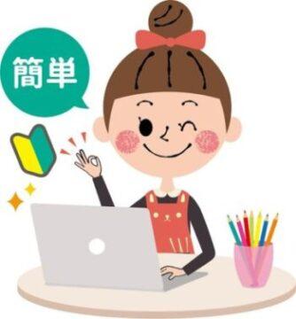 年賀状を作成する無料アプリや便利なソフトなど9つの方法を大検証!
