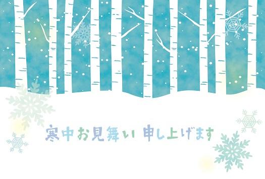 寒中見舞いの時期や文例集~おすすめテンプレートのある年賀状サイトも!