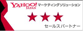 yahoo!japanマーケティングソリューションパートナー